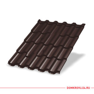 Металлочерепица Трамонтана Puretan цвет коричневый шоколад