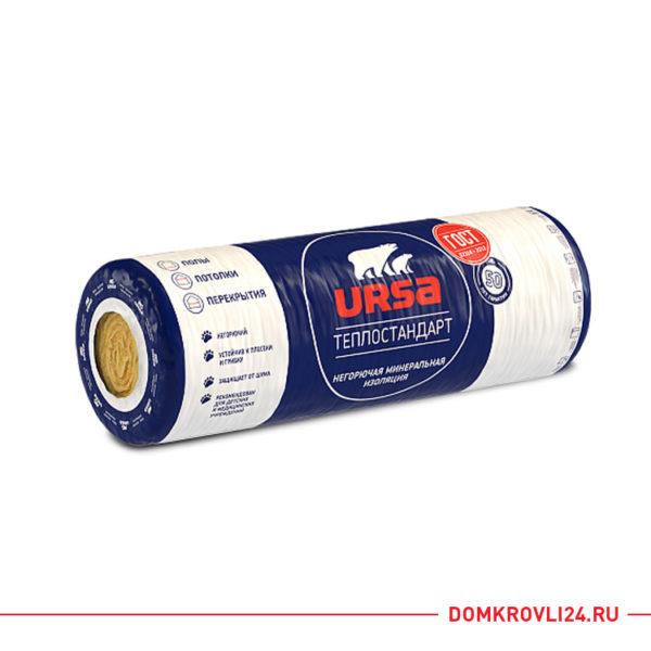 Утеплитель URSA ТеплоСтандарт (Рулон) внешний вид упаковки
