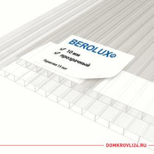 Сотовый поликарбонат Berolux 10 мм