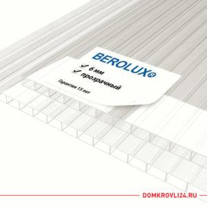 Сотовый поликарбонат Berolux 6 мм