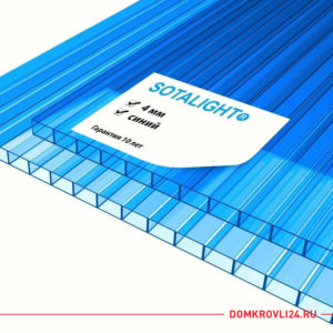 Сотовый поликарбонат Sotalight цвет синий