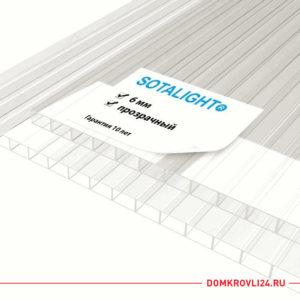 Сотовый поликарбонат Sotalight 6 мм прозрачный